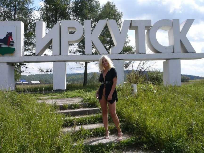 Частное порно фото с иркутска
